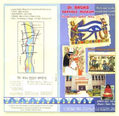 Prospekt des Papyrusmuseums in Kairo