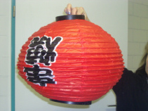 Rote Papierlampe aus Japan